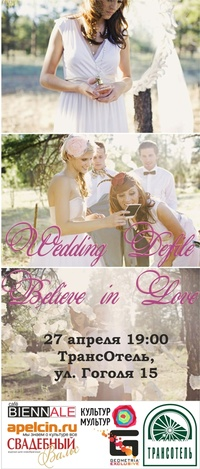 "Wedding Defile ""Believe in love"""