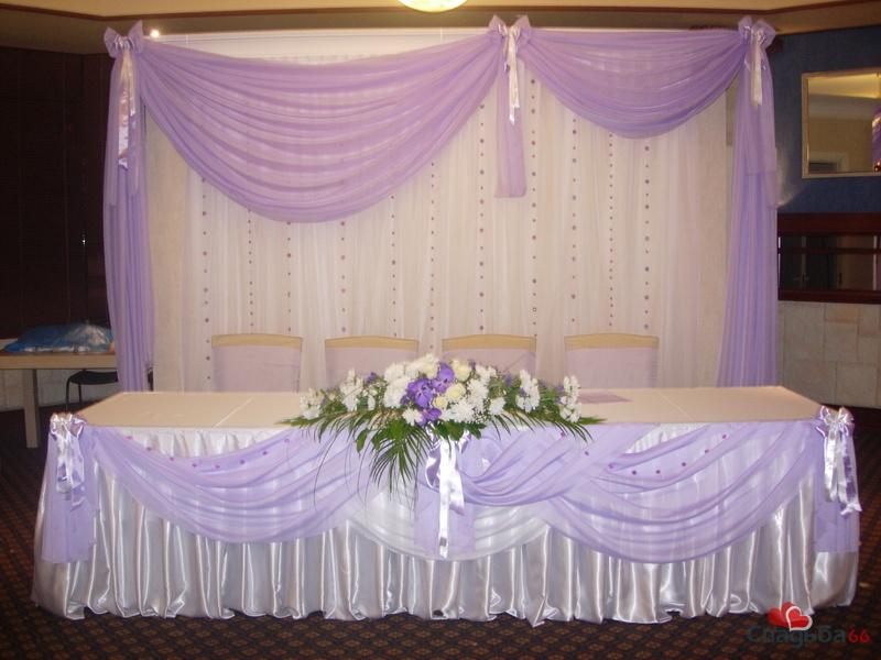 Предприятие оформление свадебных
