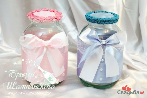 Для сбора денег на свадьбе своими руками