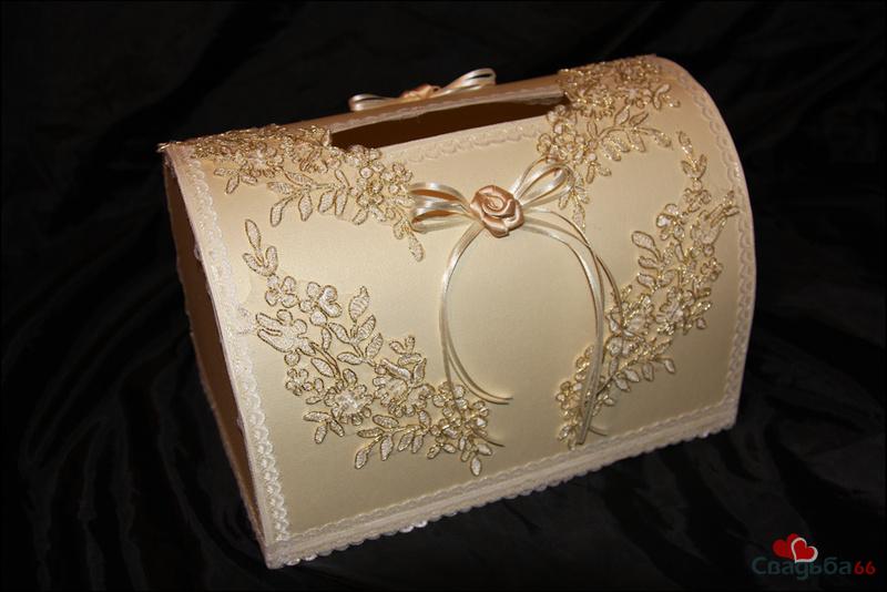 Сундучок свадебный от 1500 руб.