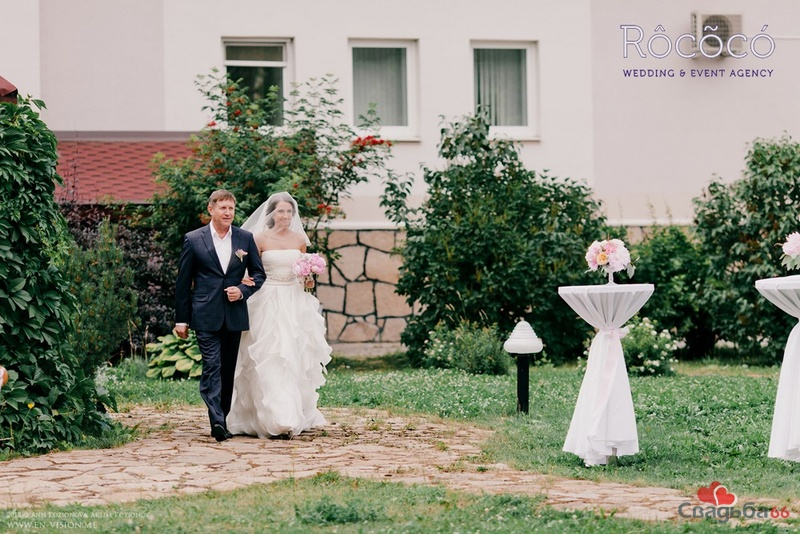 Wedding day, ��� � ���� ����