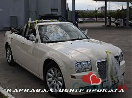 Cars for wedding фото