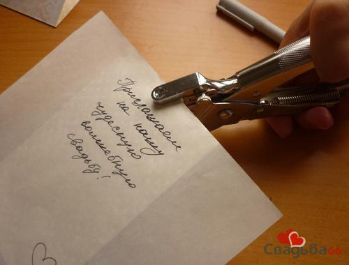 Приглашение на свадьбу со шнуровкой сделай своими руками
